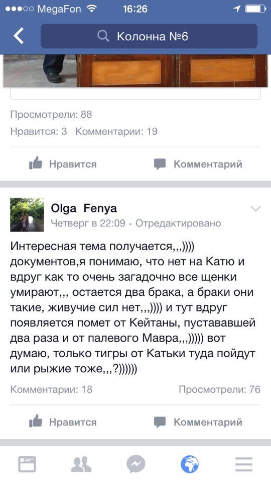 http://s6.uploads.ru/t/Defmk.jpg