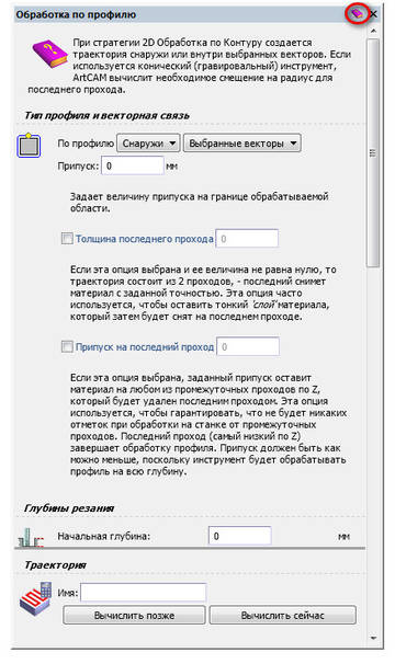 http://s6.uploads.ru/t/DfmAX.jpg