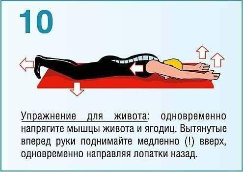 http://s6.uploads.ru/t/DhWpd.jpg