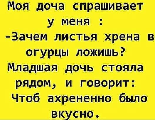 http://s6.uploads.ru/t/DjKeF.jpg