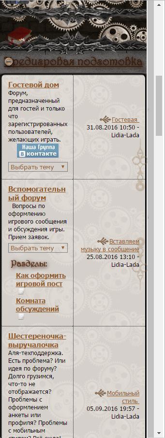 http://s6.uploads.ru/t/Djzge.png