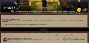 http://s6.uploads.ru/t/DkxnK.png