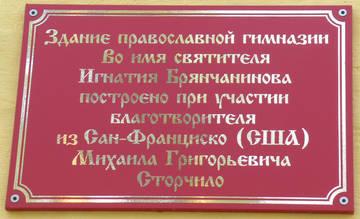 http://s6.uploads.ru/t/Dne6I.jpg