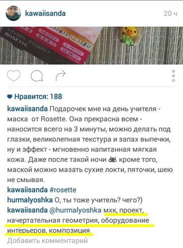 http://s6.uploads.ru/t/DqHLr.jpg