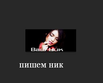 http://s6.uploads.ru/t/Dung6.png