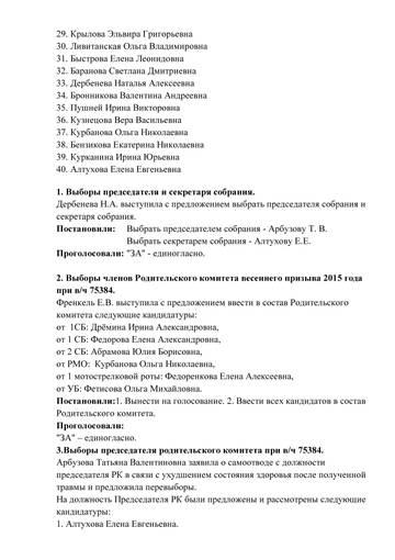 http://s6.uploads.ru/t/Dvhby.jpg