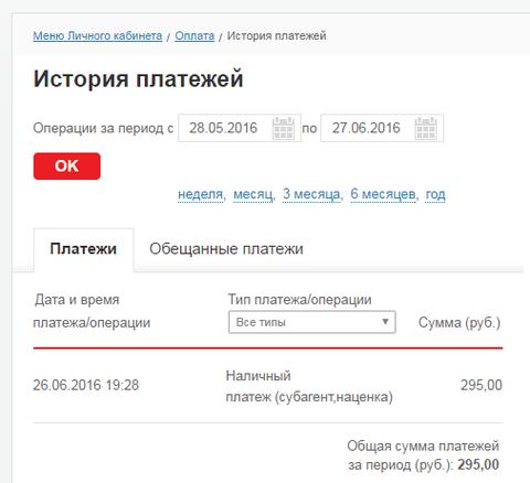 http://s6.uploads.ru/t/DytaM.png
