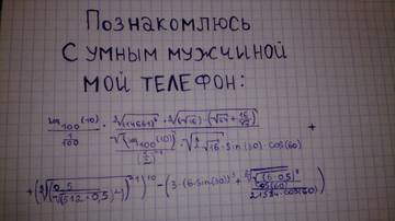 http://s6.uploads.ru/t/Dz4yA.jpg