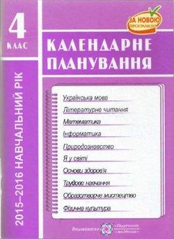 http://s6.uploads.ru/t/DzgYX.jpg