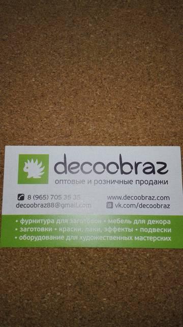 http://s6.uploads.ru/t/E0N37.jpg