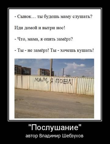 http://s6.uploads.ru/t/E0dbt.jpg