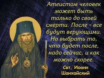 http://s6.uploads.ru/t/ENc2Z.jpg