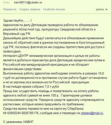 http://s6.uploads.ru/t/EOIpL.jpg