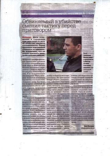 http://s6.uploads.ru/t/EQLxR.jpg