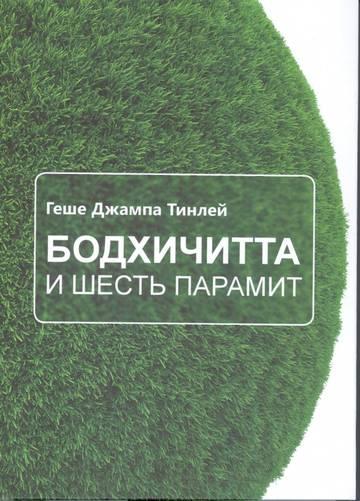 http://s6.uploads.ru/t/ESwQc.jpg
