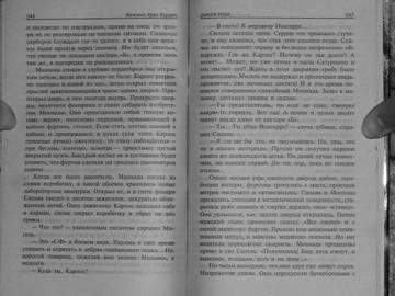 http://s6.uploads.ru/t/EV4pD.jpg