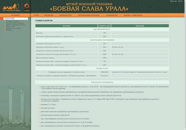 http://s6.uploads.ru/t/EV8vi.jpg