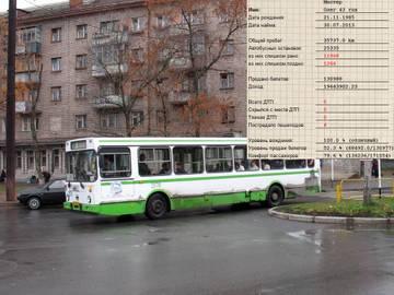 http://s6.uploads.ru/t/EVhby.jpg