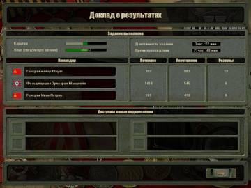 http://s6.uploads.ru/t/EVlpx.jpg