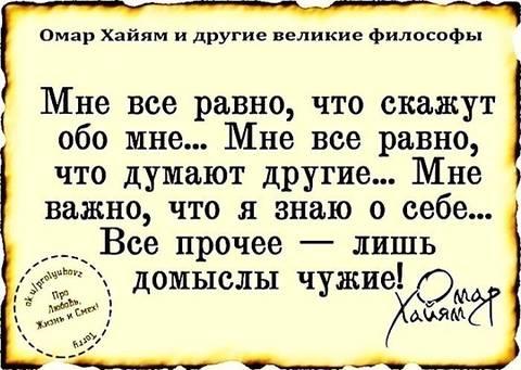 http://s6.uploads.ru/t/EWLui.jpg