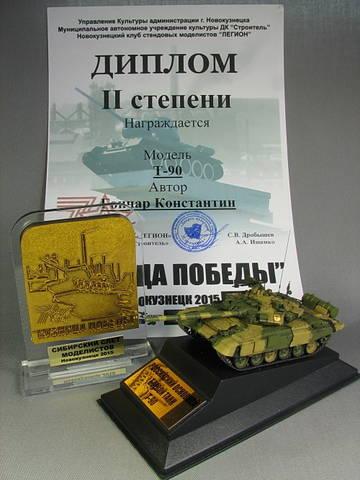 http://s6.uploads.ru/t/EaC8c.jpg