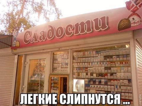 http://s6.uploads.ru/t/EbNtF.jpg