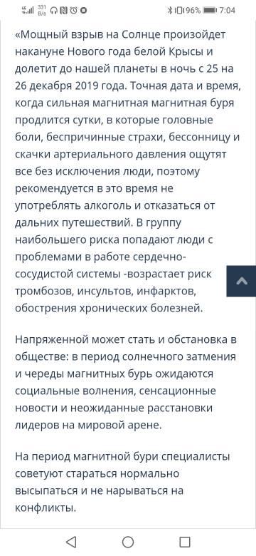 http://s6.uploads.ru/t/EcYp1.jpg