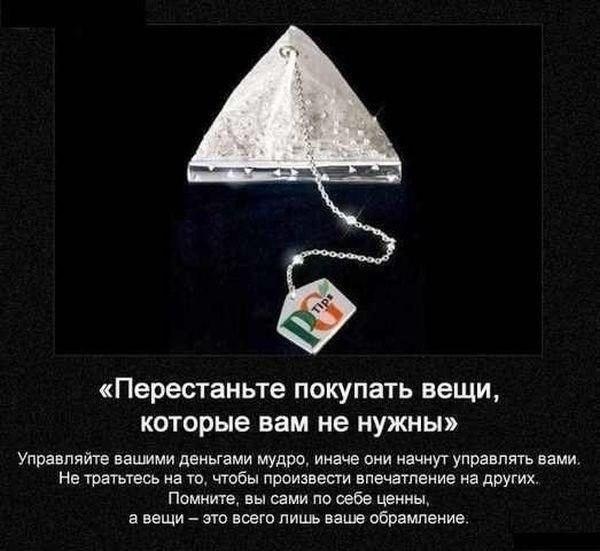 http://s6.uploads.ru/t/Ecdkb.jpg