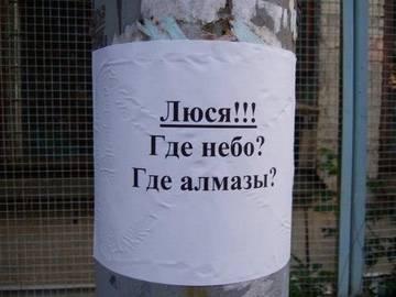 http://s6.uploads.ru/t/EeJsT.jpg