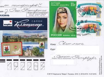 http://s6.uploads.ru/t/EgsBn.jpg