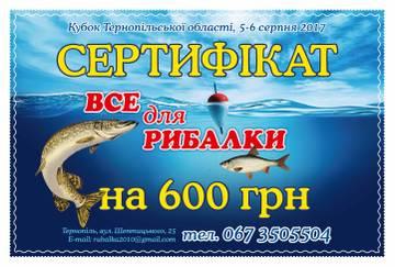 http://s6.uploads.ru/t/EhsWQ.jpg