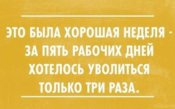 http://s6.uploads.ru/t/EksBQ.jpg