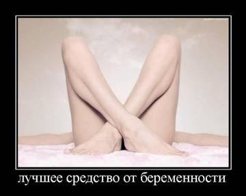 http://s6.uploads.ru/t/EqHpI.jpg