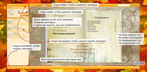 http://s6.uploads.ru/t/EwDC8.png