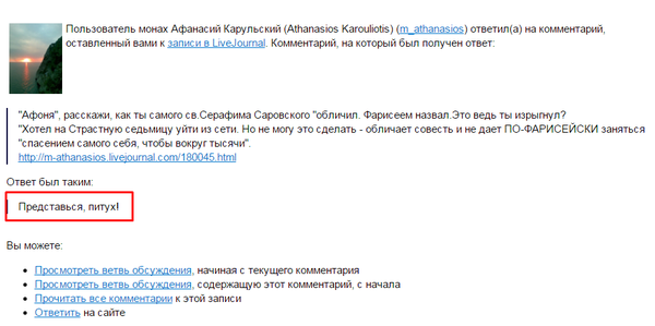 http://s6.uploads.ru/t/ExSps.png