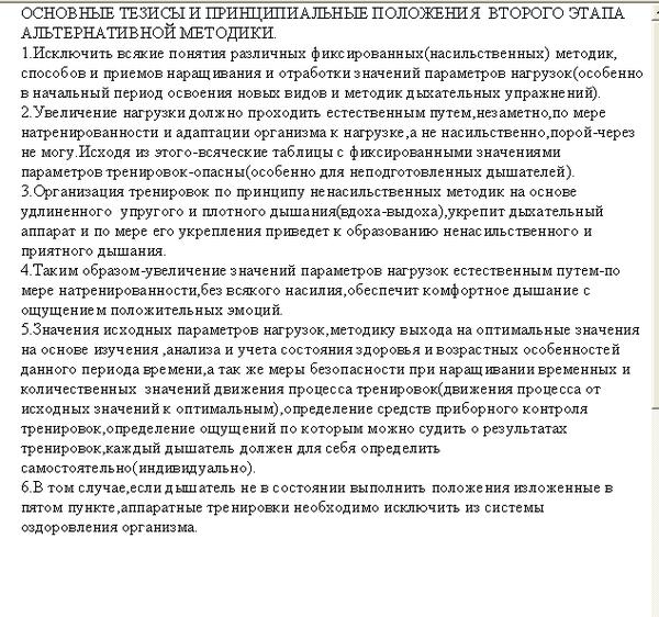 http://s6.uploads.ru/t/F7vkX.png