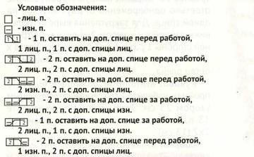 http://s6.uploads.ru/t/F8l0G.jpg