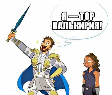http://s6.uploads.ru/t/F9rNf.jpg