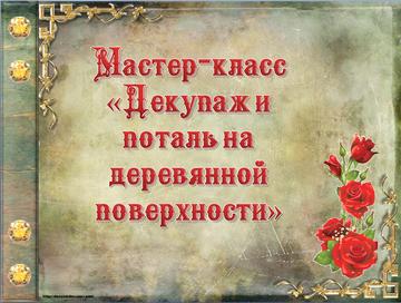 http://s6.uploads.ru/t/FCfaP.png