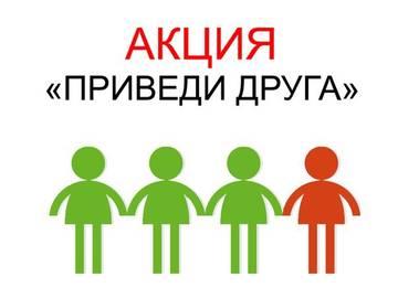 http://s6.uploads.ru/t/FJdXB.jpg