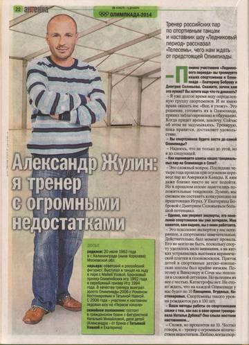 http://s6.uploads.ru/t/FJyuN.jpg