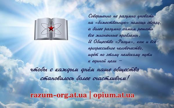 http://s6.uploads.ru/t/FLoZ0.jpg