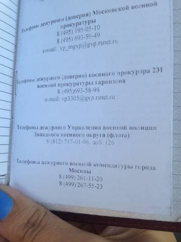 http://s6.uploads.ru/t/FNXTG.jpg