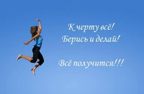 http://s6.uploads.ru/t/FOiQz.jpg