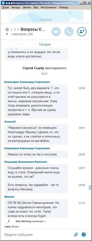 http://s6.uploads.ru/t/FQmSr.jpg