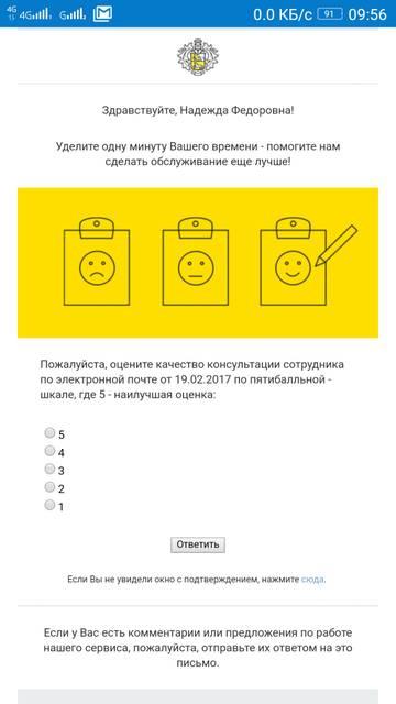 http://s6.uploads.ru/t/FSEhH.jpg