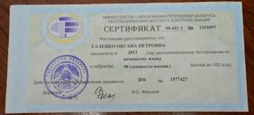 http://s6.uploads.ru/t/FSOZ2.jpg