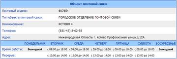 http://s6.uploads.ru/t/FVv0B.png