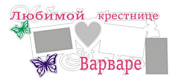 http://s6.uploads.ru/t/FYfzR.png