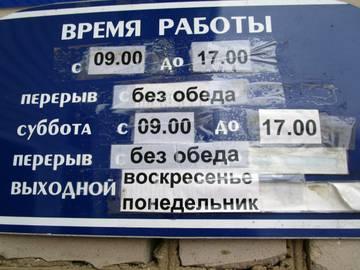 http://s6.uploads.ru/t/FeTlL.jpg